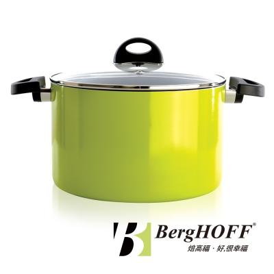 BergHOFF焙高福 ECLIPSE綠雙耳湯鍋24CM 6.6L