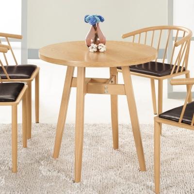 Boden 米魯2.3尺簡約圓型洽談桌 休閒桌 70x70x72cm