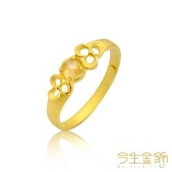 今生金飾 桃花綻放戒 時尚黃金戒指