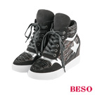 BESO街頭玩星 異材質拼接綁帶內增高休閒鞋~灰