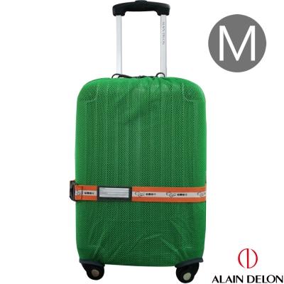 ALAIN DELON 彈性網狀旅行箱保護套M(果綠)