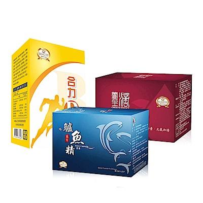 Beauty小舖 鱸魚精膠囊x1盒+滴雞精膠囊x1盒+合力Bx1盒