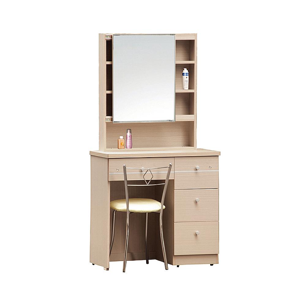 AS-艾富2.7尺洗白色活動鏡化妝桌-80x40x158cm