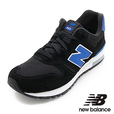 New Balanc復古鞋ML565KBW-D男性黑色