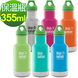 美國Klean Kanteen 窄口保溫瓶355ml (綠蓋)