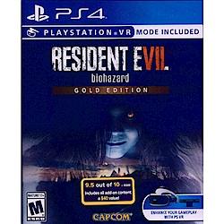 惡靈古堡 7:生化危機 黃金版 Resident Evil 7 -PS4 中英日文美版