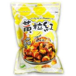 黃粒紅 椒麻蠶豆(250g)