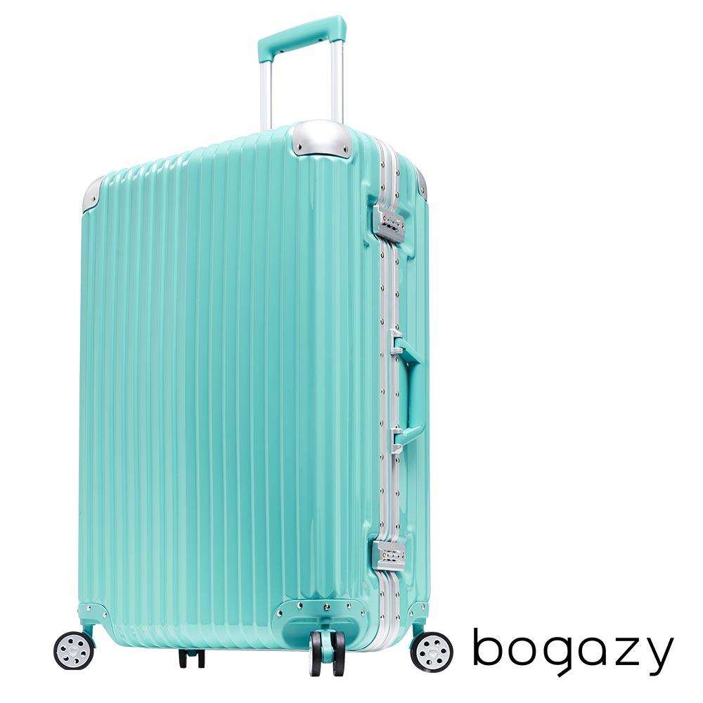 Bogazy 迷幻森林 20吋鋁框PC鏡面行李箱(蒂芬妮藍)