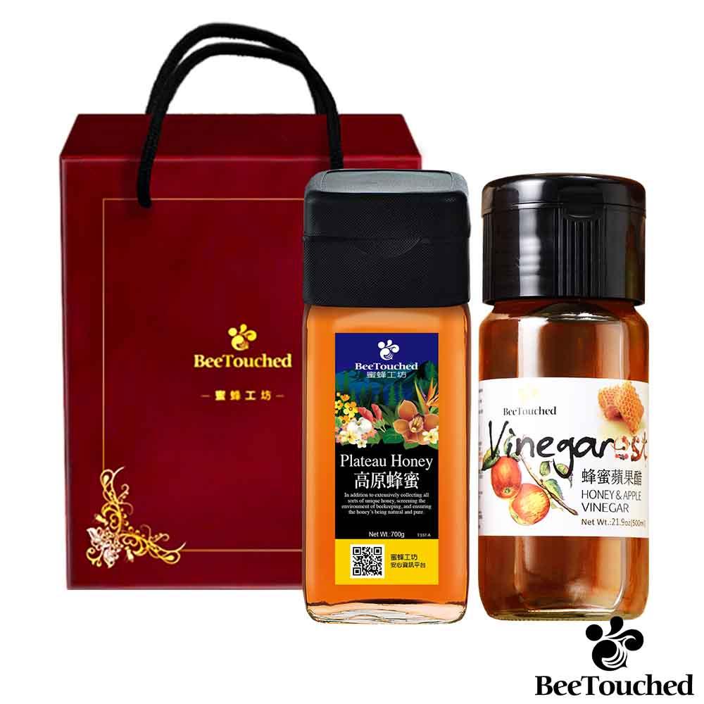 蜜蜂工坊 醋醋高昇禮盒(高原蜂蜜700g 蜂蜜蘋果醋500ml)