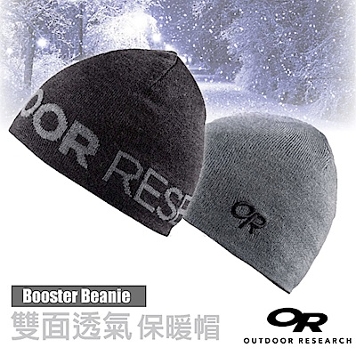 【Outdoor Research】BOOSTER 超輕雙面載保暖彈性透氣羊毛帽_時尚黑