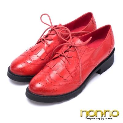 nonno-復古英倫-質感牛紋低跟牛津雕花鞋-紅