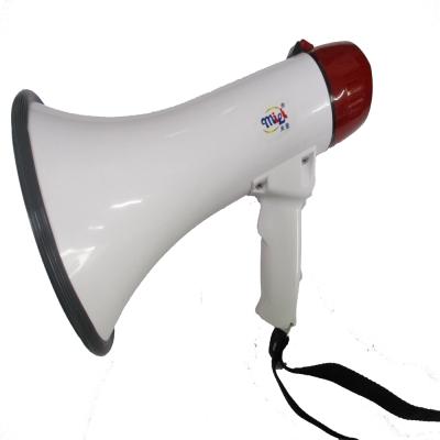 AC-505錄音式背握兩用喊話器