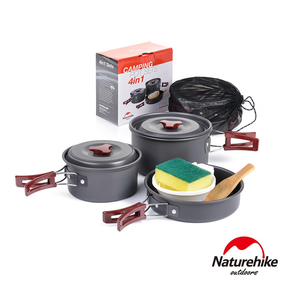 Naturehike 戶外野營鋁合金便攜炊具套鍋餐具9件組 2-3人-急