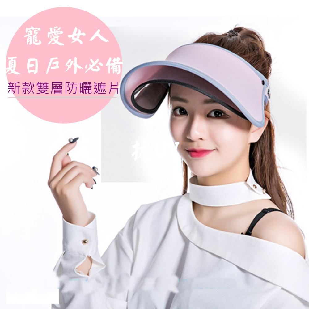 梨花HaNA 炎夏戶外抗熱防曬雙層鏡面遮陽帽(多款選)