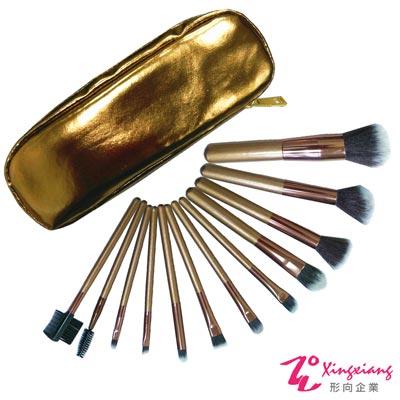 Xingxiang形向古銅金12支化妝包刷具組Q-12-17