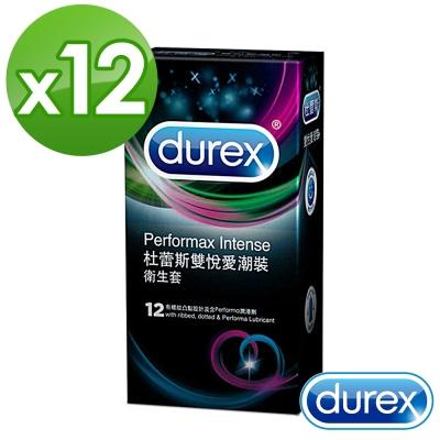 Durex杜蕾斯 雙悅愛潮裝保險套(12入 結合凸點螺紋+飆風碼潤滑液)x12盒