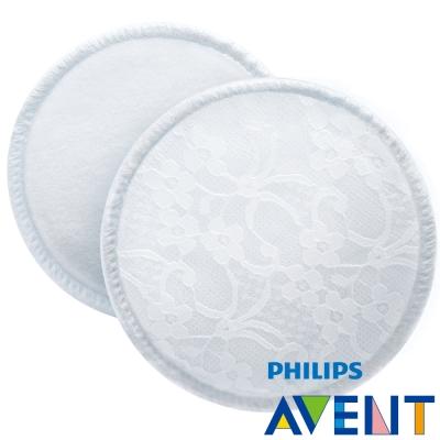 【PHILIPS AVENT】 可洗式乳墊-6片(附贈洗衣袋)