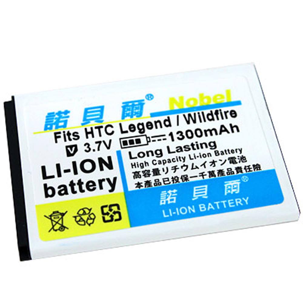 諾貝爾 HTC Legend / A6363 長效型高容量鋰電池