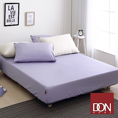DON 極簡生活-都會紫 特大三件式200織精梳純棉床包枕套組