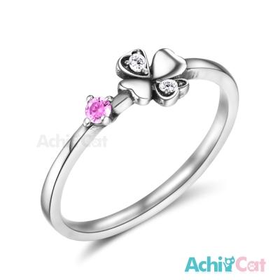 AchiCat 925純銀戒指尾戒 幸運草的祝福