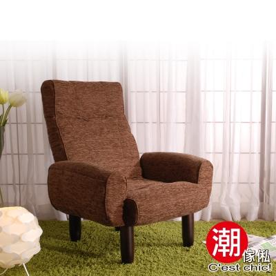 東方苑和風休閒躺椅-BR-W69-D79-H87c