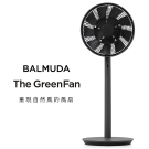 BALMUDA The GreenFan 風扇 ( 深灰 )