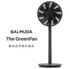 BALMUDA The GreenFan 風扇 ( 深灰 )