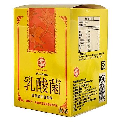 台糖 乳酸菌膠囊4盒組(90粒/盒)