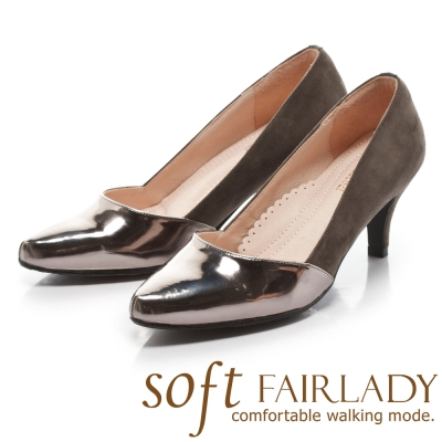 Fair Lady soft 芯太軟 摩登時尚拼接尖頭中跟鞋 錫