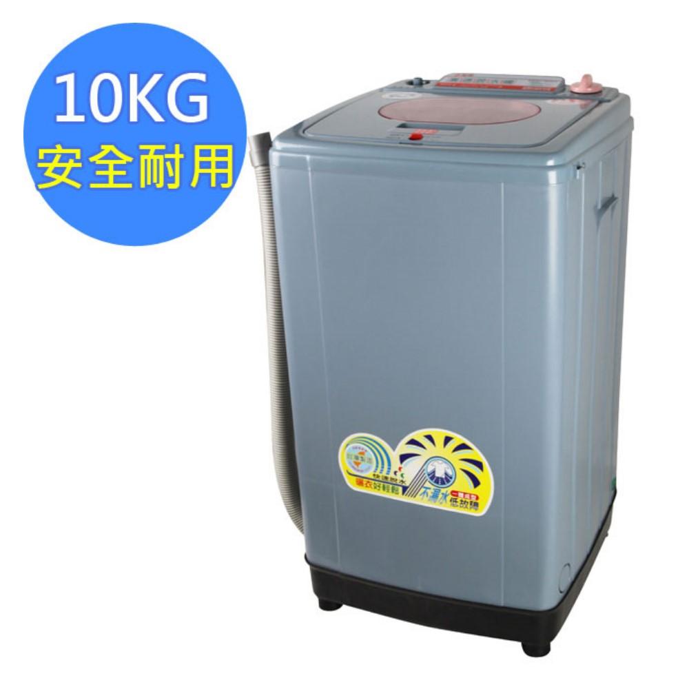 勳風10公斤/耐高扭力/超高速/更防震-脫水機(HF-939)