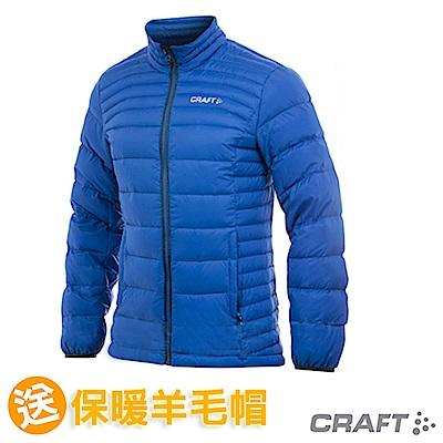 【瑞典 Craft】男款 Alpine Light 超輕防潑水羽絨外套夾克_瑞典藍