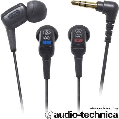 鐵三角 高解析密閉型耳塞式耳機 ATH-CK90PRO