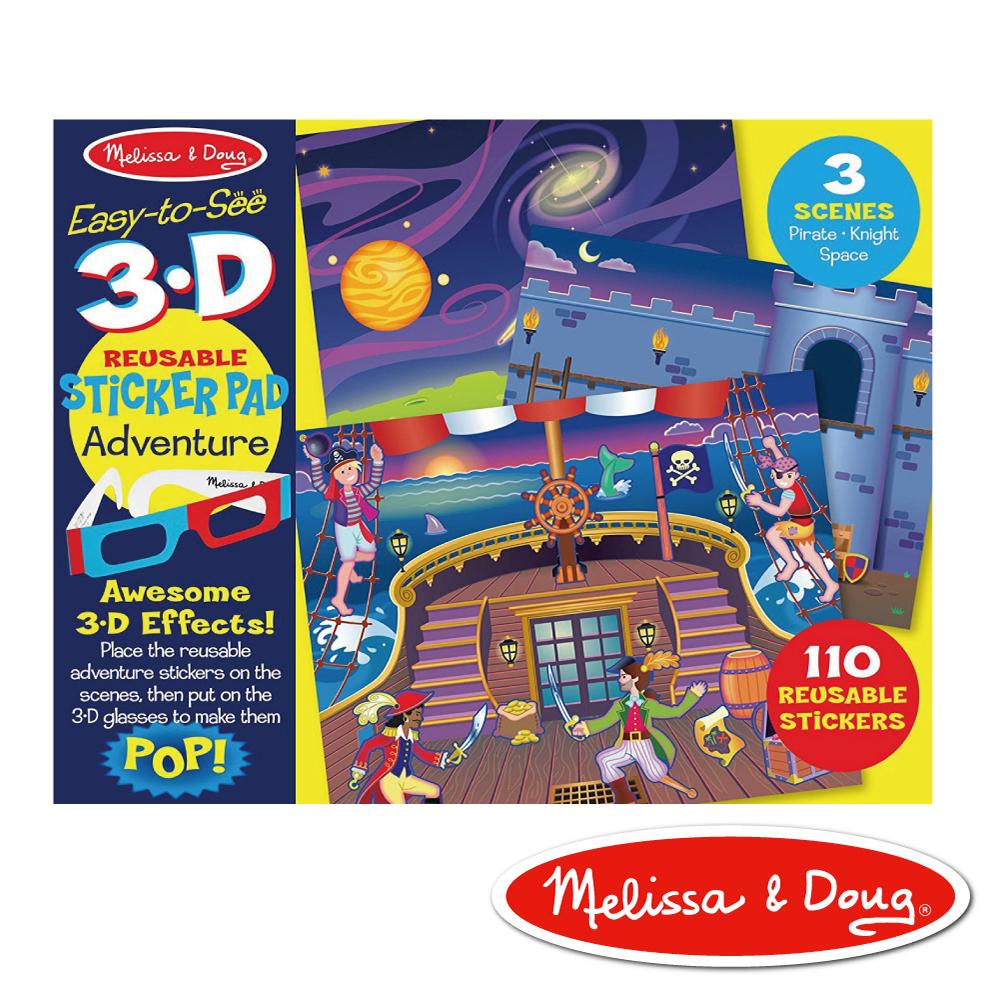 美國瑪莉莎Melissa Doug靜電貼紙收藏簿3D冒險王