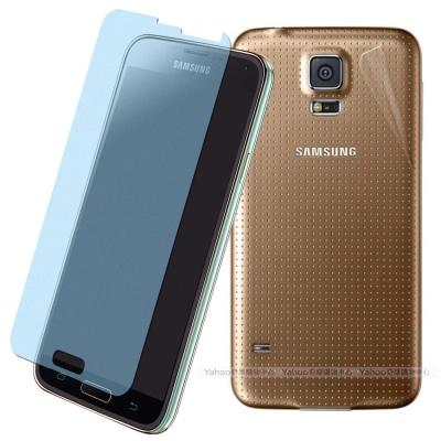Yourvision Samsung S5 指無紋(霧)螢幕貼+抗污機身背膜+側...
