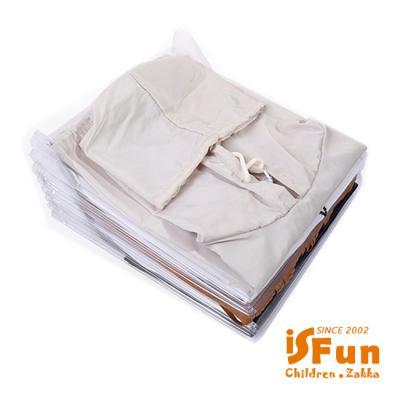 iSFun 櫥櫃收納 透視衣物文件收納板10入裝29 x 34 x 5 cm