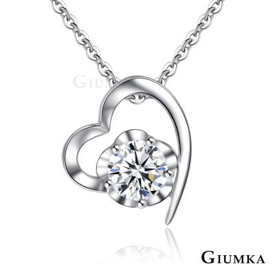 GIUMKA 925純銀項鍊 愛的花語 愛心