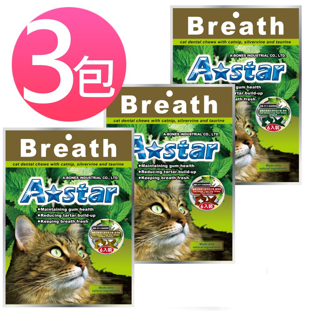 A-Star Bones 貓專用星星形薄荷潔牙骨 15gx6袋/包 (三包組)