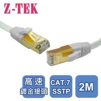 Z-TEK-Cat-7超高速網路扁線-白色-2M