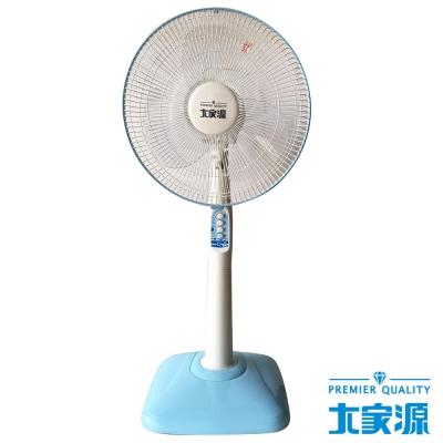 大家源14寸涼風立扇(TCY-8101)-台灣製造