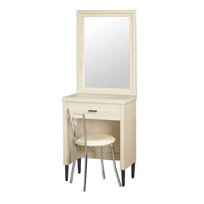AS-布茲2尺雪松化妝桌-59.5x40x80.8cm