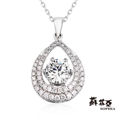 蘇菲亞SOPHIA 鑽鍊 - 貝格麗0.50克拉FVVS2鑽石項鍊