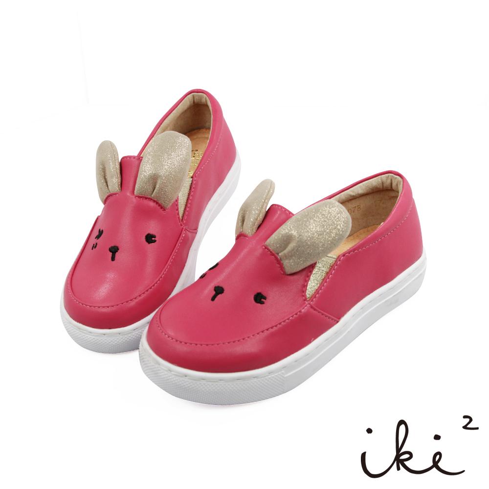 iki2童鞋-咕妮兔親子休閒鞋-桃