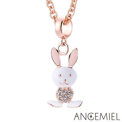 Angemiel安婕米 925純銀項鍊 童話小兔