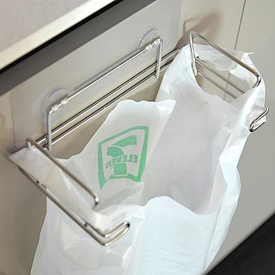 樂貼工坊 不鏽鋼垃圾袋架/掛架/微透貼面(2入組)-23.5x12.7x15.7
