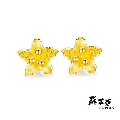 蘇菲亞SOPHIA - G LOVER系列燦爛花朵黃金耳環