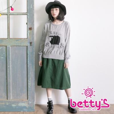 betty's貝蒂思 腰間綁結針織愛心千鳥格裙(綠色)