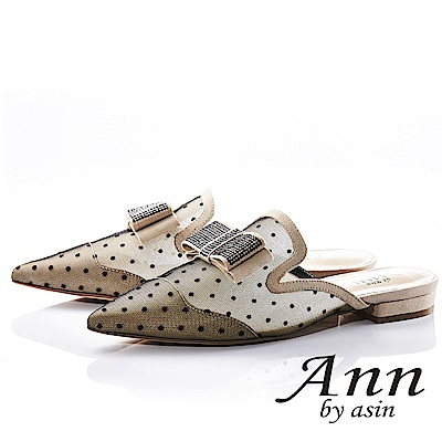 Ann by asin高貴質感~水鑽方形蝴蝶結透膚網紗點點真皮軟墊尖頭穆勒鞋(杏色)