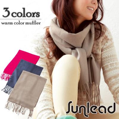 Sunlead 保暖防寒純色長版流蘇綴飾披肩/圍巾