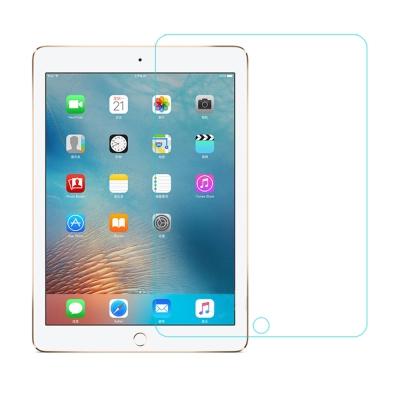 Apple IPad Pro 9.7吋 9H 鋼化玻璃保護貼
