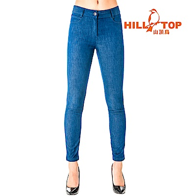 【hilltop山頂鳥】女款吸濕排汗彈性牛仔褲S07FF7-深藍